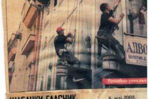 Šabački glasnik - 08.05.2008