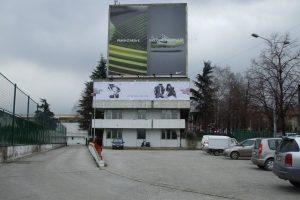 Exist-Visinski-Radovi- 2